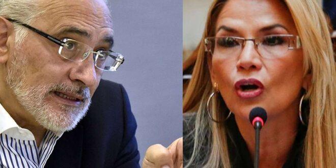 El TSE rechazo la denuncia porque CC debió hacerla contra la figura de Añez como presidenta en las instancias correspondientes.