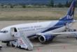 Una aeronave de BOA. / Foto: Archivo