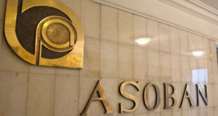 La Asociación de Bancos Privados de Bolivia (ASOBAN).