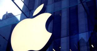 Logo de Apple Mike Segar / Reuters