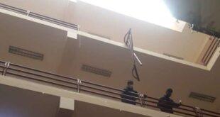 La baranda que cedió este martes, en la UPEA. / Foto: Archivo
