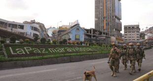 a Paz desierta y vigilada, como nunca antes, en el mes de abril. Foto:Archivo / Página Siete