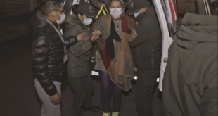 La expresidenta fue llevada al penal de Miraflores la madrugada del 20 de marzo. Foto: Archivo / Página Siete