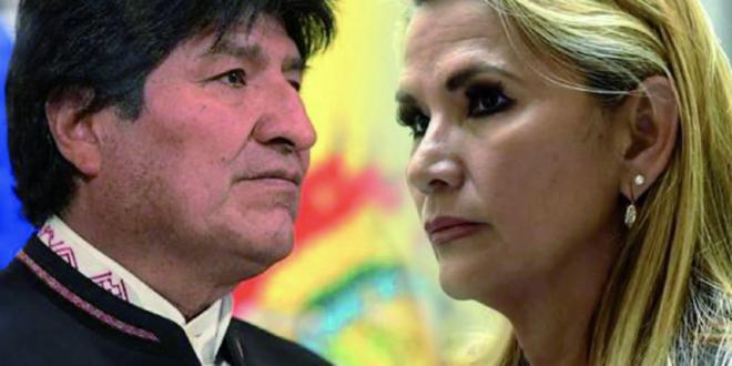 Los expresidentes Evo Morales y Jeanine Añez. / Foto: Archivo.